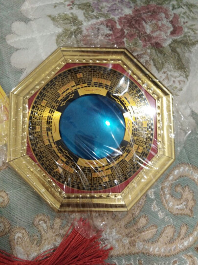 风水阁 合金八卦镜子 凸镜凹镜摆件工艺品摆件 小号 13厘米罗经凸镜 晒单图