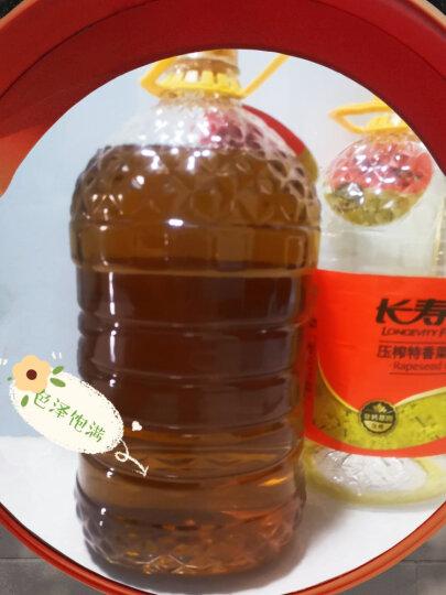 长寿花 特香菜籽油5L 食用油 非转基因  晒单图