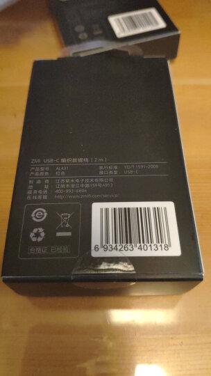 ZMI(紫米)Type-C充电线/数据线/编织线适用于 乐视1s/小米4c/小米5/魅族Pro5配件 AL431 红2米 晒单图