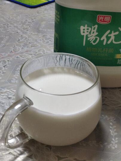 光明 畅优 木糖醇 优酷乳 1.25kg 桶装 家庭装 低温酸奶酸牛奶风味发酵乳  生鲜 晒单图