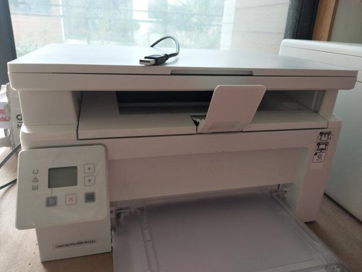 惠普 (HP)M132a黑白激光多功能一体机 M1136 / M126a升级款(打印、复印、扫描) 晒单图