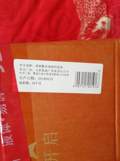 【大庆官方旗舰店】【四盒送毛巾】大庆老奶粉全脂甜奶粉成人奶粉全家营养奶粉400g*4盒  晒单图