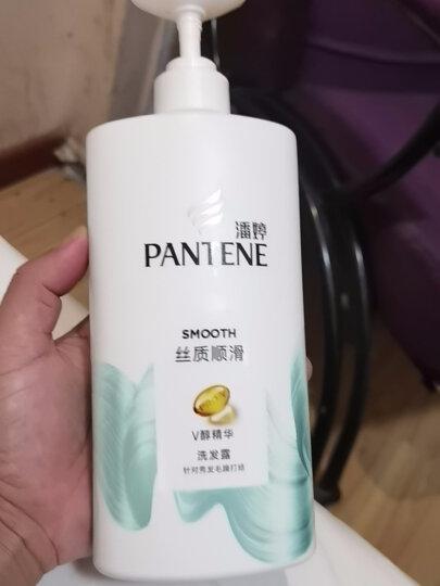 潘婷氨基酸丝质顺滑洗发水750g  丝滑柔顺 水润光泽 抚平毛躁 洗发水洗发膏(新旧随机发 男士女士通用) 晒单图