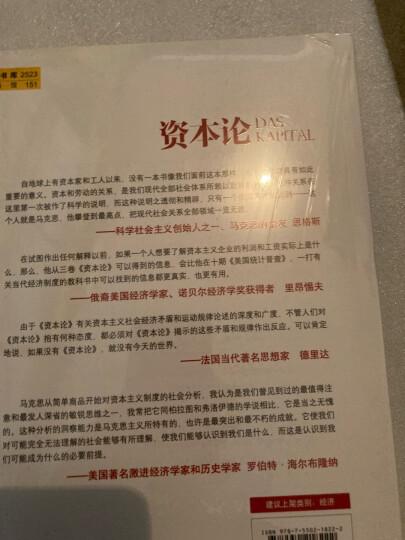 澄衷蒙学堂字课图说:白话全解版(套装全二册) 晒单图