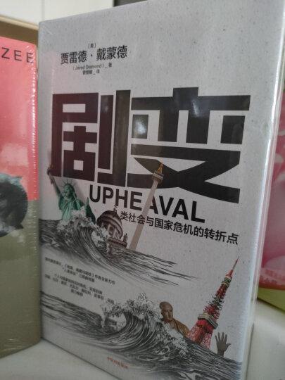 新自由主义简史(睿文馆) 晒单图