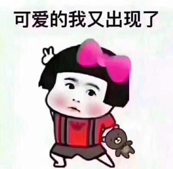 中华人民共和国食品安全法释义 晒单图