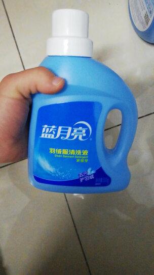 蓝月亮 羽绒服专用清洗液500g/瓶 晒单图