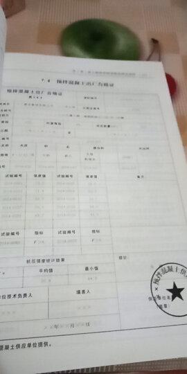建筑工程资料管理与表格填写范例 晒单图