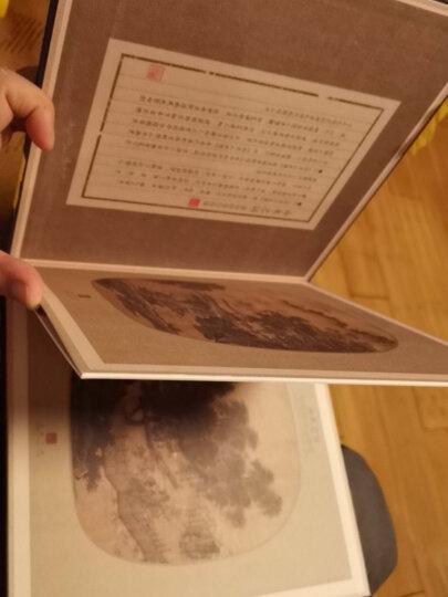 东吴收藏 普通邮票 集邮 不成套散票 2号 普23 20分 上海民居 晒单图