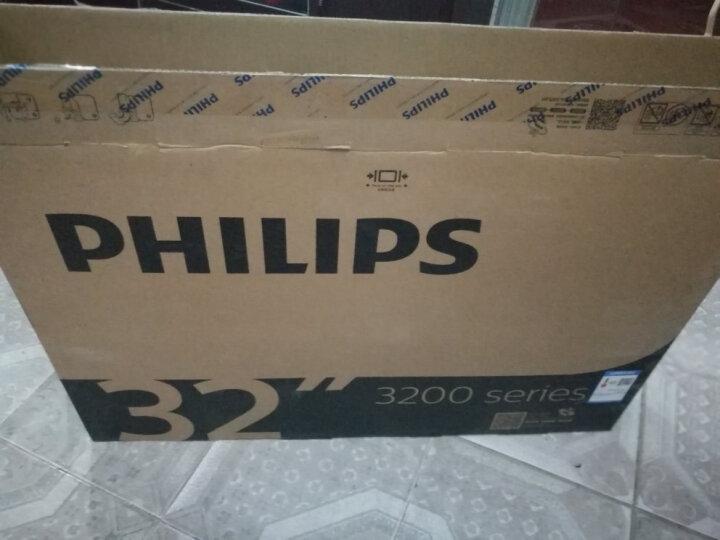 飞利浦(PHILIPS)32PHF3292/T3 32英寸 丰富接口 环绕音效 高清LED液晶平板电视机(黑色) 晒单图