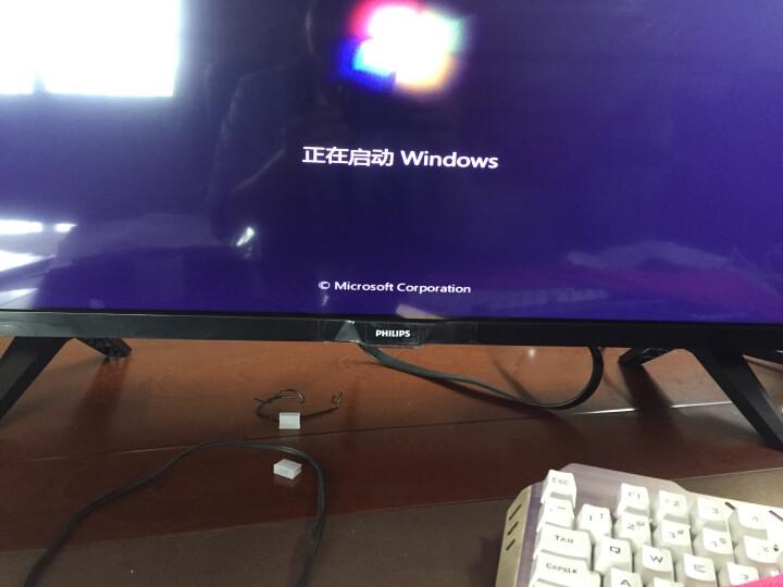 飞利浦(PHILIPS) 32英寸 LED平板电视 可做液晶电脑显示器 显示屏两用 黑色 底座+挂架 晒单图