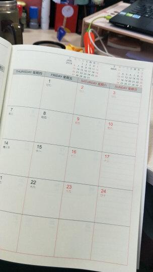 2019年月计划日程本工作小秘书 自填式计划日程本 年历笔记本 记事本 记事本定制logo效率手册 花纹红色 晒单图