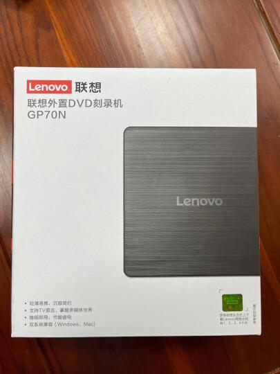 联想(Lenovo)8倍速 USB2.0 外置光驱 DVD刻录机 移动光驱 黑色(兼容Win7/8/10/XP/苹果MAC双系统/DB75-Plus 晒单图