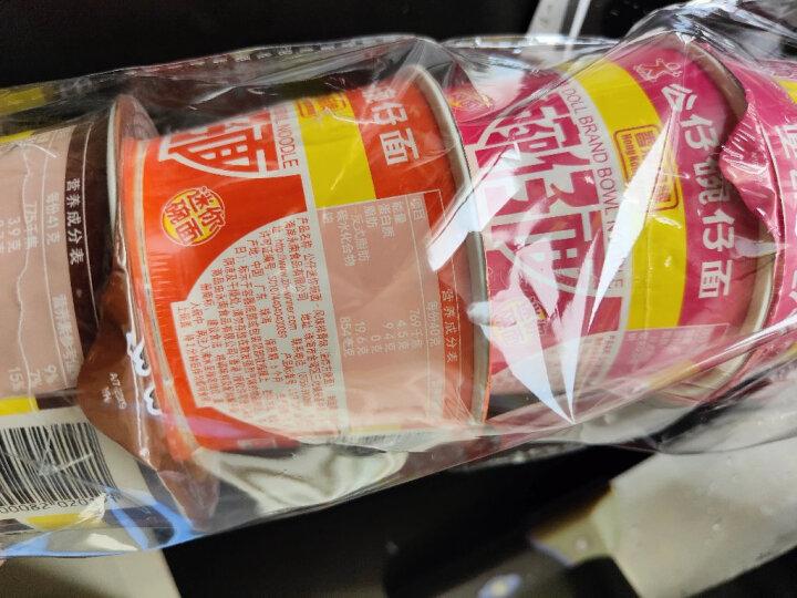 公仔面 礼盒 方便面 5杯装迷你碗仔泡面(海鲜*2,牛肉*1,排骨*1,滑蛋鸡肉*1) 晒单图