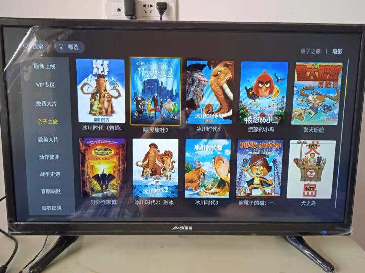 夏新(AMOI) MX32 高清平板液晶智能电视机 网络电视 蓝光LEDwifi  显示器 卧室电视 32英寸智能网络版 晒单图