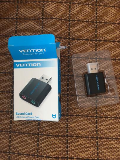 威迅(VENTION)耳机麦克风一分二转接线 3.5音频线手机耳机二合一转换头 笔记本电脑耳麦分线器 0.3米BBCBY 晒单图
