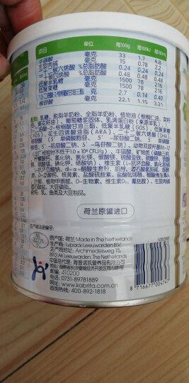 佳贝艾特(Kabrita)悦白(原金装)幼儿配方羊奶粉 3段(1-3岁婴幼儿适用)400克(荷兰原装进口) 晒单图