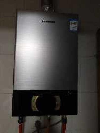 前锋CHIFFO13/16/18升水气双调燃气热水器智能宽频恒温JSQ26/32/36-A902家用 天然气18L 晒单图