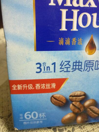 麦斯威尔原味速溶咖啡60条(780克/盒)(新老包装交替发货) 晒单图