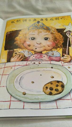国际绘本大师大卫·香农:小仙女艾丽斯(启发童书馆出品) 晒单图