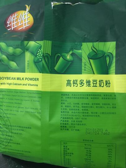 维维 豆奶粉 营养早餐  速溶即食无添加蔗糖豆奶粉500g 晒单图