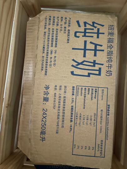 新西兰进口牛奶 纽麦福 3.5g蛋白质高钙全脂纯牛奶1L*12盒整箱装 晒单图