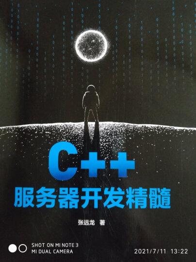 More Effective C++:35个改善编程与设计的有效方法(中文版)(博文视点出品) 晒单图