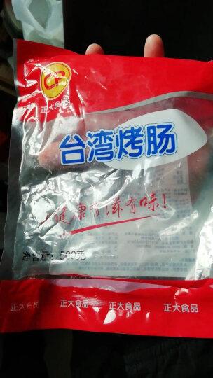 正大食品(CP) 台湾烤肠 500g 香肠热狗肠 鸡肉肠鸡肉火腿肠 营养早餐 火锅食材 烧烤食材 晒单图