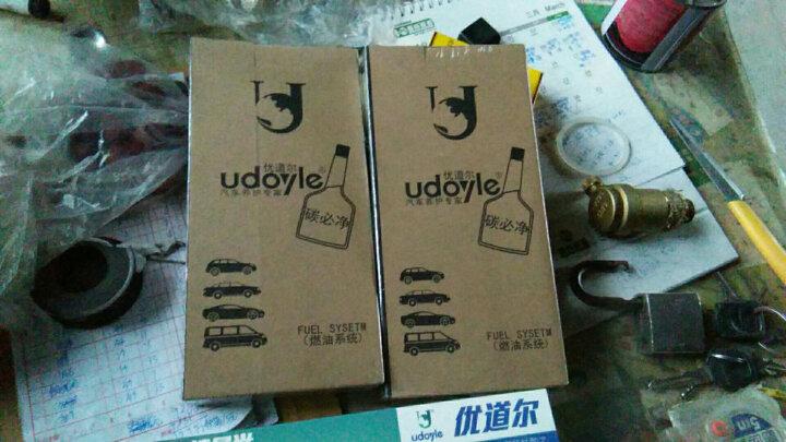 优道尔udoyle正品燃油宝汽车汽油添加剂除积碳清洁清洗剂碳必净 二瓶装 650ML 晒单图