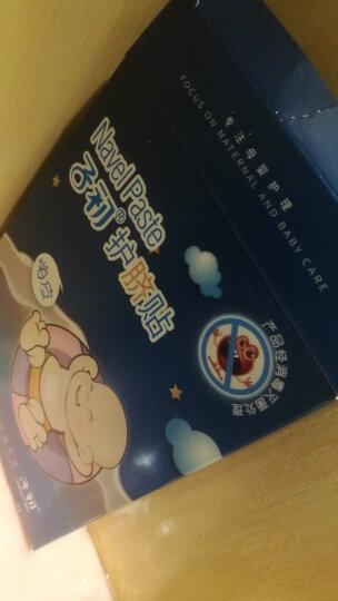 子初婴儿隔尿垫巾 宝宝纸尿垫护理垫新生儿床单儿童一次性床垫20片*6包 33*45cm 晒单图