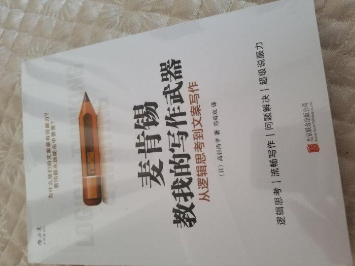 湛庐文化:笑傲股市之股票买卖原则(经典版) 晒单图