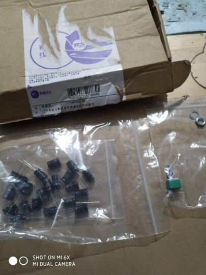 TaoTimeClub 09型 双联6脚 音响/功放/密封电位器 B20K 柄长15MM 晒单图