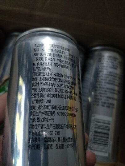 日加满 劲维饮品250ml*4罐连包 功能饮料 含牛磺酸、多种维生素、多种氨基酸 晒单图