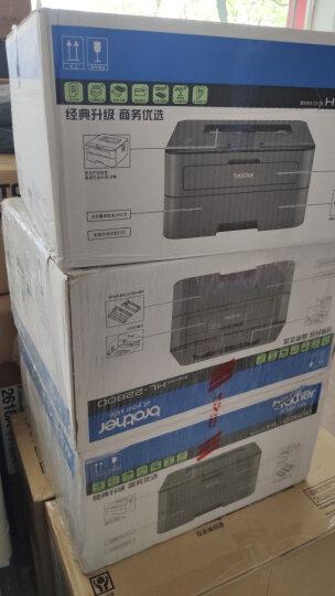 兄弟DCP-7080D / HL-2260D高速激光打印机自动双面 鼓粉分离 打印机家用办公 HL-2260D官方标配(自动双面单激光打印机 ) 晒单图