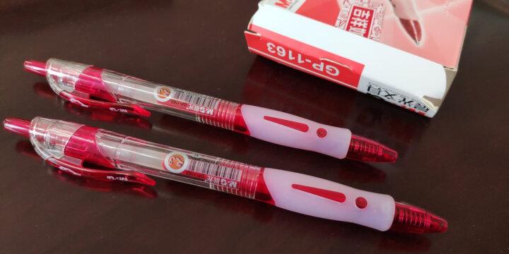 晨光(M&G)0.5mm红色按动子弹头办公中性笔签字笔水笔 12支/盒GP1163 晒单图