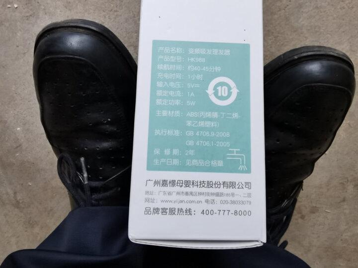 易简(yijan)婴儿理发器 低噪轻音防水成人可用理发器 宝宝剃头器 儿童理发器 新生儿电推子剪发器 HK500A 晒单图