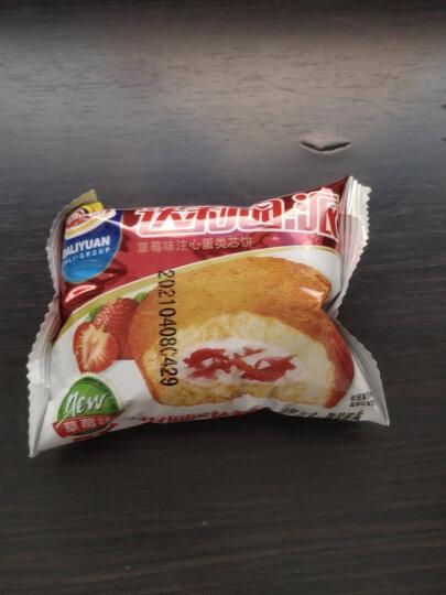 达利园 注心草莓派250g饼干蛋糕零食早餐面包糕点心下午茶食品 晒单图