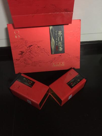天方 祁门红茶 茶叶 礼盒装300g工夫红茶祁红毛峰安徽特产 送礼佳品 晒单图
