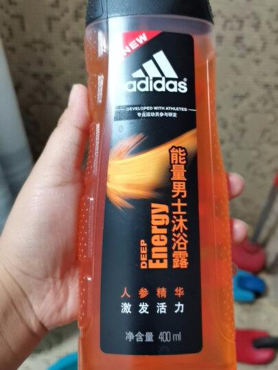阿迪达斯(Adidas)男士能量沐浴露400ml 持久留香控油清凉舒爽 晒单图