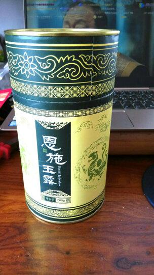 【买一送一】2019新茶上市雨前恩施玉露茶 富硒蒸青绿茶叶250g大罐 晒单图