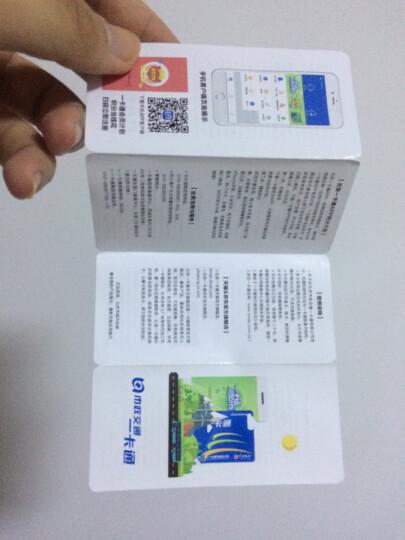 北京市政交通一卡通有限公司 北京公交卡市政交通一卡通 迷你矩形卡 炫酷黑金十二星座 黑金金牛座 晒单图