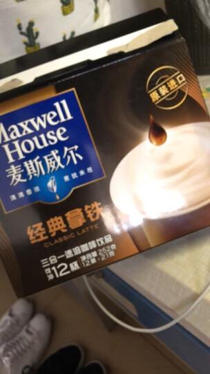 麦斯威尔巧克力摩卡咖啡12条(252克/盒)(新老包装交替发货) 晒单图