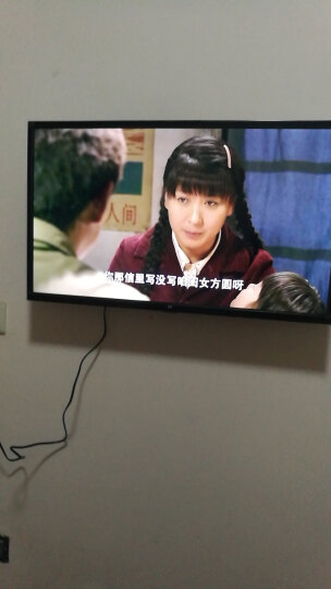 小米(MI)小米电视4A L32M5-AZ 32英寸 1GB+4GB 高清液晶智能电视(黑色) 晒单图