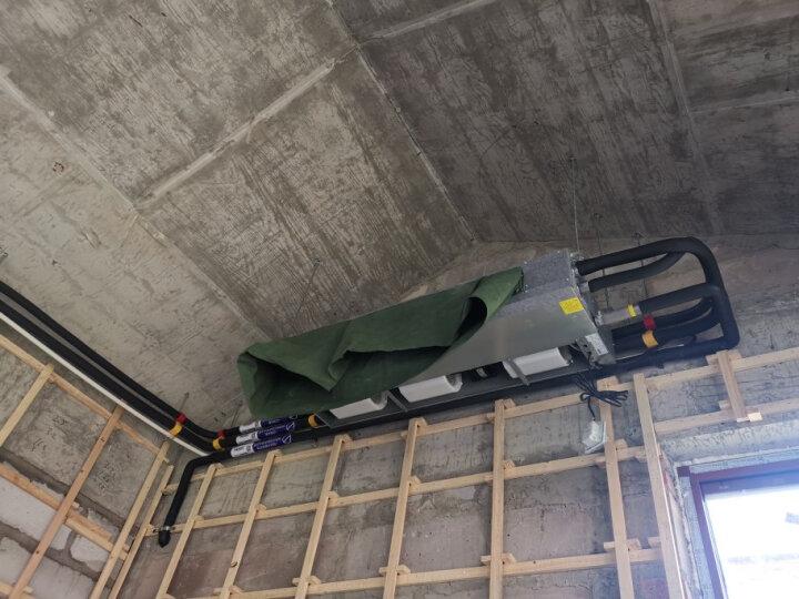 海尔(Haier)中央空调一拖六家用中央空调5G物联网三菱压缩机7匹包含安装6年保修RFC180MXSAVA(G) 晒单图