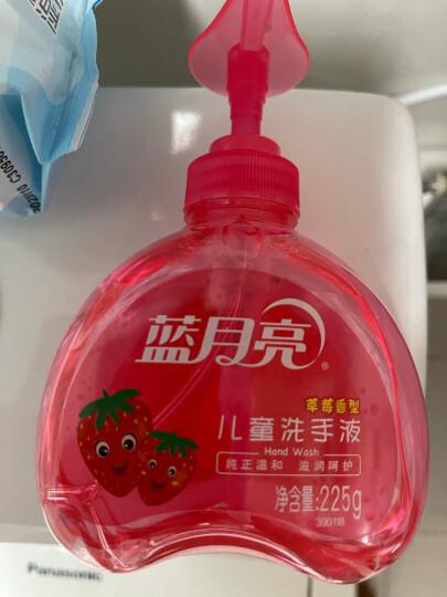 蓝月亮 儿童洗手液 225g/瓶(草莓果香) 温和去污 滋润亲肤 宝宝洗手液 泡沫丰富 晒单图