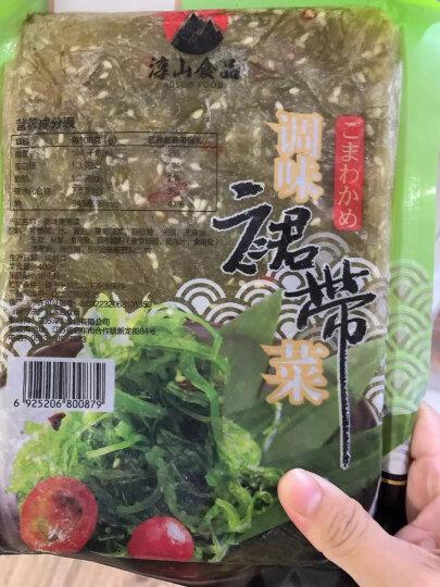 浦之灵 淳山 调味裙带菜 1000g 海藻寿司料理海带丝凉菜冷冻蔬菜 健康轻食 晒单图