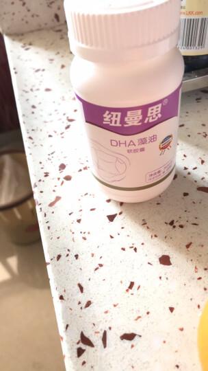 纽曼思 DHA藻油软胶囊成人装(包含孕妇哺乳期) 815mg*30粒 原装进口 晒单图