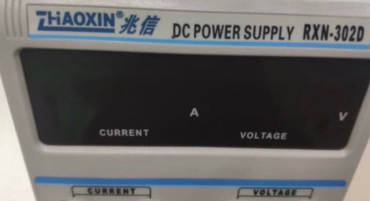 ZHAOXIN直流稳压电源数显稳压维修电源兆信电源rxn-305d 30v 2a 3a 5a恒流源 RXN-305DM 标配+输出线 晒单图