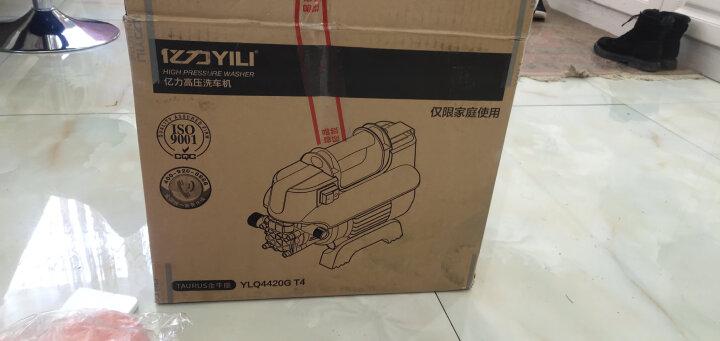 亿力YILI 家用洗车机高压清洗机洗车水枪 洗车神器洗车泵 YLQ4420G T4 220V汽车用品摩托车 晒单图