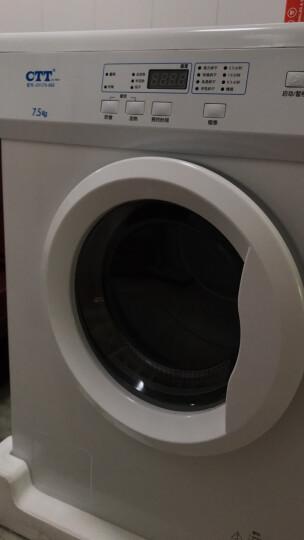 CTT 干衣机 干衣容量7.5公斤 功率2000瓦 微电脑全自动 衣干即停 滚筒烘干机家用商用 GYJ75-98E 晒单图